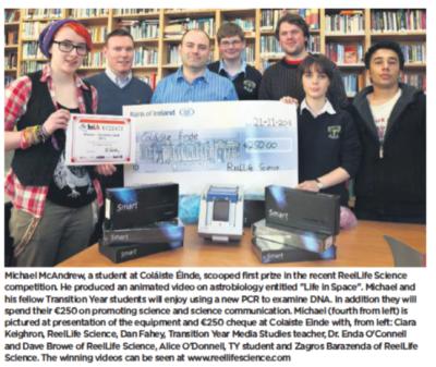 2013 Prizegiving - City Tribune, November 29th 2013